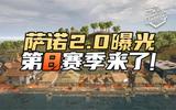 腾讯网游加速器助力《绝地求生》第八赛季,海量游戏福利大放送!