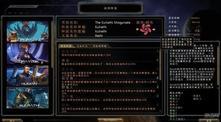 《星际殖民》攻守平衡最高难度开局玩法攻略