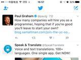 《Twitter》中文设置教程